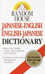 Random House Japanese-English/English-Japanese Dictionary (2006)