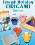 Jewish Holiday Origami (2003)
