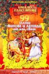99 златни митове и легенди от цял свят (2003)