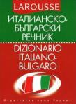 Италианско-български речник (2007)