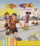 Игри без играчки. . . и други закачки Кн. 2 (2012)