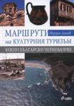 Маршрути на културния туризъм: Южно българско Черноморие (2010)