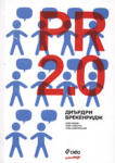 PR 2.0 (2009)