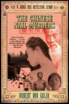 The Chinese Nail Murders: A Judge Dee Detective Story (2003)