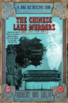 The Chinese Lake Murders: A Judge Dee Detective Story (2003)