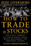 How to Trade In Stocks (2003)