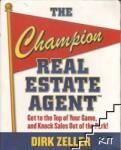 The Champion Real Estate Agent (2012)