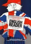 English Reader: Read, learn, have fun - Помагало по английски език (2012)