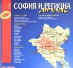 София и региона / Атлас (2006)