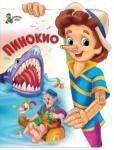 Пинокио (2012)