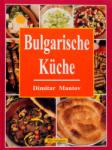 Bulgarische Kuche (2002)