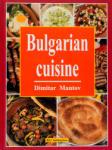 Bulgarian cuisine / тв. п (2002)