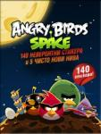 Angry Birds space: 140 стикерa и 5 чисто нови нива (ISBN: 9786191510375)