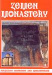 Zemen monastery (ISBN: 9789545000898)