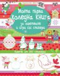 Моята първа коледна книга за оцветяване и игри със стикери (2012)