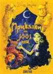 Приказки от 1001 нощ (2006)
