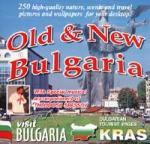 Old & New Bulgaria CD (2004)