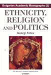 Ethnicity, religion and politics (1999)