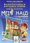 Немско-български картинен речник - моят дом (2003)