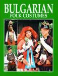 Bulgarian Folk Costumes (2010)