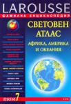 Фамилна енциклопедия Larousse - том 7<br>Световен атлас (2005)