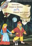 Хензел и Гретел. Hansel and Gretel (ISBN: 9789549537017)