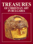 Treasures of Christian art in Bulgaria (2001)