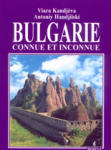Bulgarie: connue et inconnue (2004)