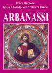 Arbanassi (2003)