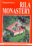 Rila Monastery (2003)