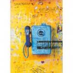 Африка/ Разкази с риби/ Числа (ISBN: 9789544910235)