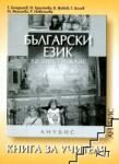 Информационни технологии за 7. клас (ISBN: 9789544267377)