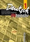 Deutsch INtensiv - методическо ръководство (ISBN: 9789545167119)