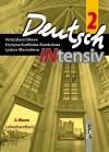 Deutsch INtensiv 2 - методическо ръководство (ISBN: 9789545167232)