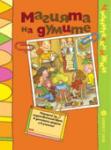 """Магията на думите Учебно помагало по образователно направление """"Български език (ISBN: 9789541803646)"""
