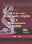 Съдебна практика по Наказателно-процесуален кодекс и Наказателен кодекс, том III (ISBN: 9789548933544)
