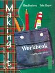 """Английски език """"Making it 1"""" за 9. клас (тетрадка) І ЧЕ (ISBN: 9789544263652)"""