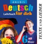 """Немски език """"Deutsch F? r Dich"""" за 6. клас (ISBN: 9789544267346)"""