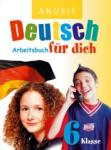 """Немски език """"Deutsch F? r Dich"""" за 6. клас (тетрадка) I ЧЕ (ISBN: 9789544267353)"""