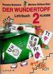 "Немски език ""Der Wundertopf"" за 2. клас (учебник) I ЧЕ (ISBN: 9789544265908)"