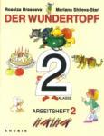 """Немски език """"Der Wundertopf"""" за 2. клас (тетрадка № 2) I ЧЕ (ISBN: 9789544265922)"""