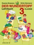 "Немски език ""Der Wundertopf"" за 3. клас (учебник ) I ЧЕ (ISBN: 9789544266462)"