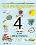 """Немски език """"Der Wundertopf"""" за 4. клас (тетрадка) I ЧЕ (ISBN: 9789544266745)"""