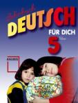 """Немски език """"Deutsch f? r dich"""" за 5. клас (учебник) I ЧЕ (ISBN: 9789544266912)"""
