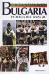 Encounters with Bulgaria: Folklore Magic (ISBN: 9789543780273)