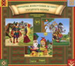 Български народни приказки 5 (ISBN: 9789543750658)