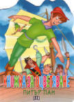 Книжка за оцветяване: Питър Пан (ISBN: 9789546577962)