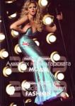 Алманах на българската мода 2009<br>Almanac of bulgarian fashion 2009 (ISBN: 9789549799163)