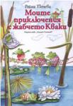Моите приключения с жабчето Кваки (ISBN: 9789540901541)