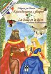 Красавицата и звярът - двуезична приказка (ISBN: 9789549537611)